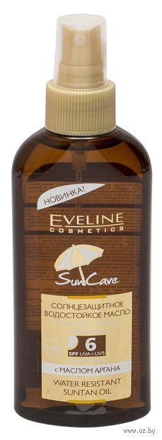 Масло Sun Care солнцезащитное водостойкое с маслом аргана SPF 6 (150 мл)