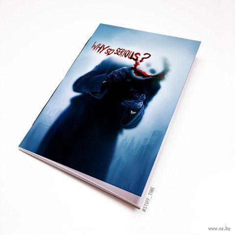 "Блокнот белый ""Джокер"" А5 (430)"