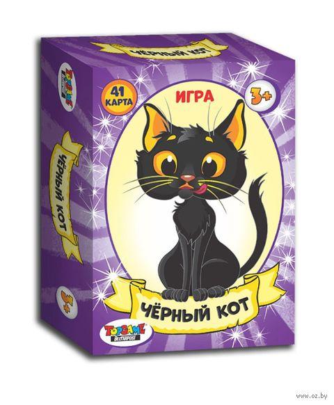 Чёрный кот. Карточная игра — фото, картинка
