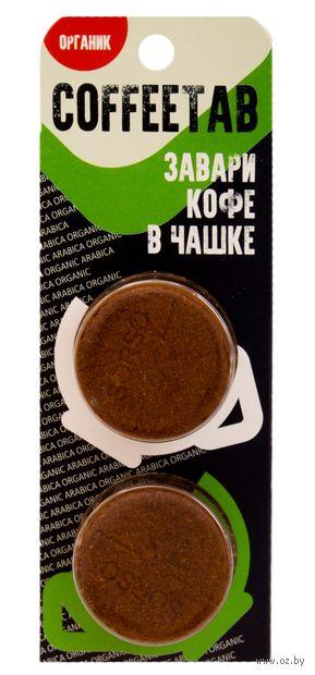 """Кофе для чашки """"Sorso. Органический"""" (15 г) — фото, картинка"""