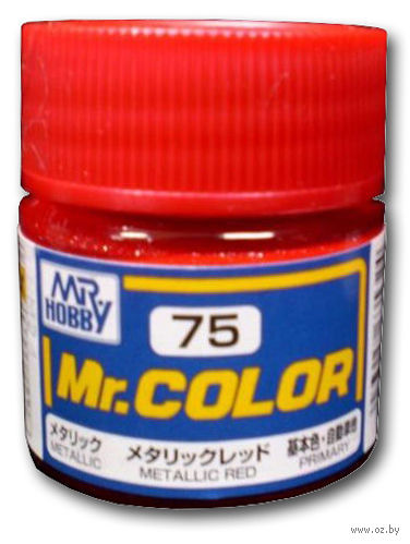Краска Mr. Color (metallic red, C75)