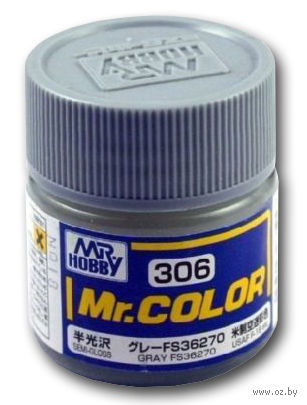 Краска Mr. Color (gray, C306)
