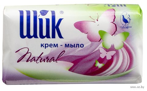 "Мыло ""Natural"" (90 г)"