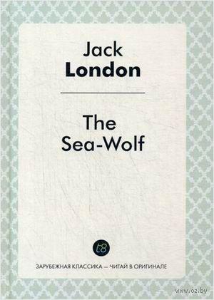 The Sea-Wolf. Джек Лондон