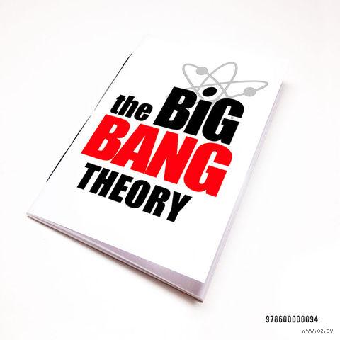 """Блокнот белый """"Теория большого взрыва"""" А7 (094)"""