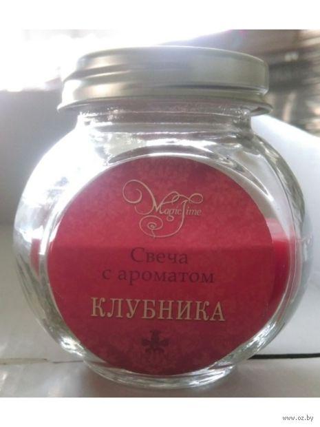 "Ароматизированная свеча ""Клубника"" (арт. 41235) — фото, картинка"