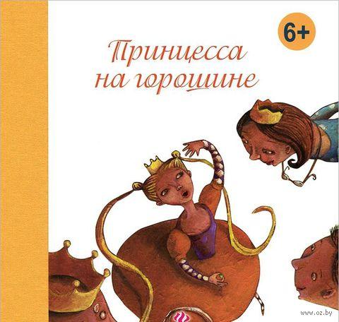 Принцесса на горошине — фото, картинка