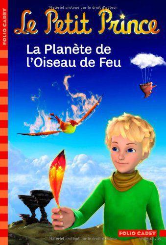 Le Petit Prince 2: la Planete de l`Oiseau de Feu. Фабрис Колин