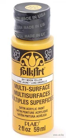 "Краска акриловая ""FolkArt Multi-Surface"" (лунный желтый, 59 мл; арт. PLD-02911)"