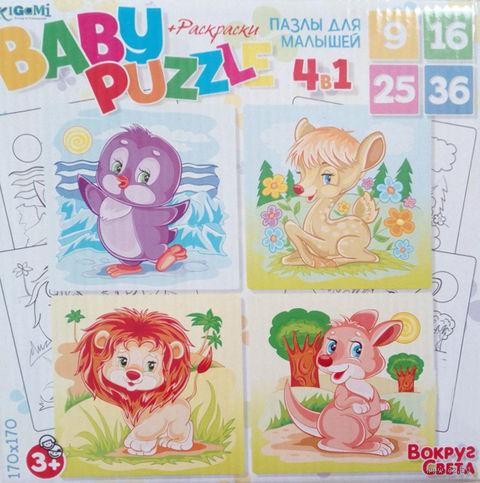 """Набор пазлов """"Baby Puzzle. Вокруг Света"""" (9+16+25+36 элементов) — фото, картинка"""