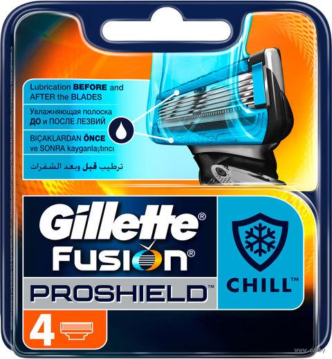 "Кассета для станка ""Fusion ProShield Chill"" (4 шт.) — фото, картинка"
