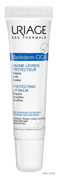 """Бальзам для губ """"Восстанавливающий. Cica-levres baume reparateur"""" — фото, картинка"""