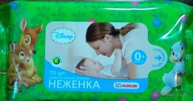 """Салфетки влажные детские """"Максан Неженка"""" (20 шт)"""