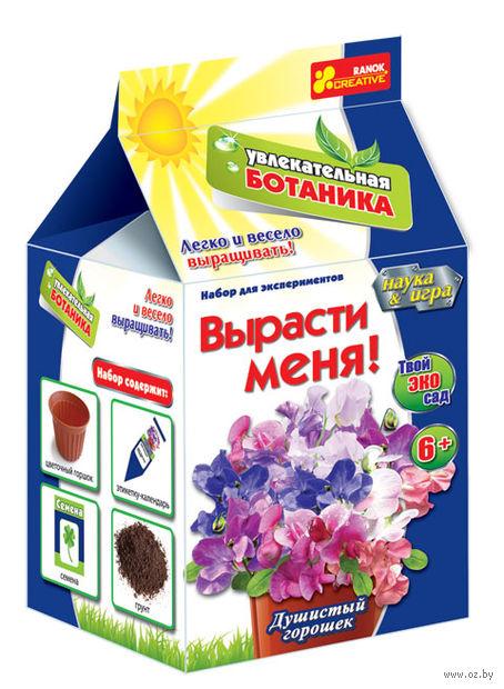 """Набор для выращивания растений """"Увлекательная ботаника. Душистый горошек"""""""