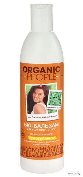 """Био-бальзам для волос """"Здоровый блеск"""" (360 мл) — фото, картинка"""