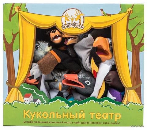 """Кукольный театр """"Обучающая сказка. Дикие животные и птицы"""""""