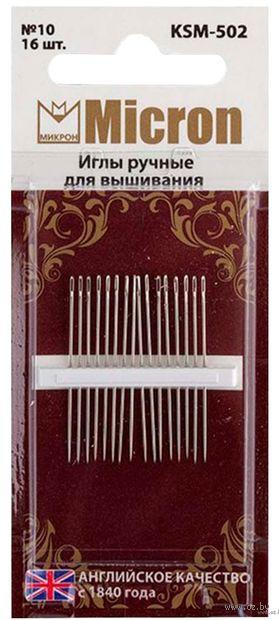 Иглы для вышивания №10 (16 шт.) — фото, картинка