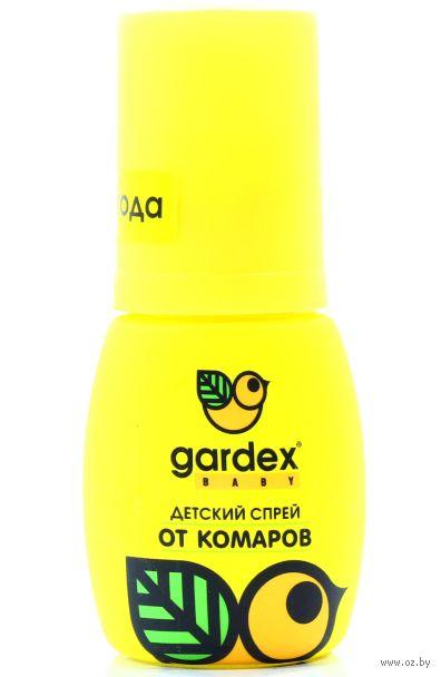 """Спрей от комаров детский """"Gardex. Baby"""" (50 мл) — фото, картинка"""