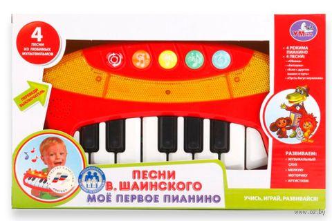 Пианино (со световыми эффектами; арт. B1440778-R) — фото, картинка