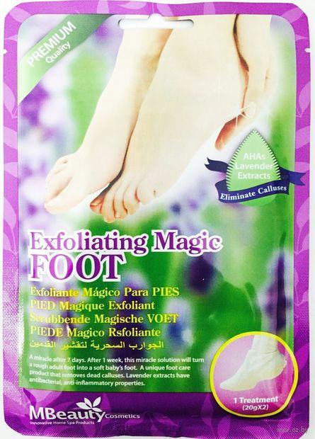 """Маска-носочки для ног """"Magic Foot"""" (1 пара) — фото, картинка"""