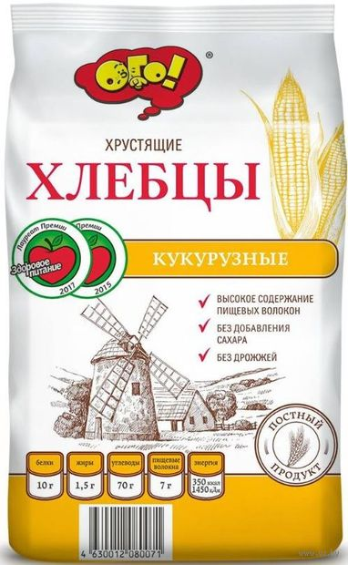 """Хлебцы кукурузные """"Ого!"""" (75 г) — фото, картинка"""