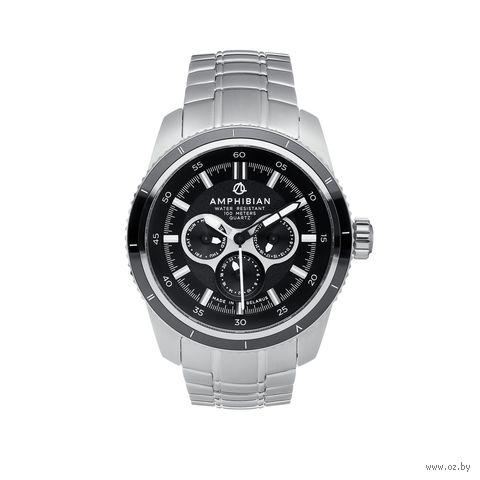 """Часы наручные """"Amphibian"""" (серебристые; арт. 96720564) — фото, картинка"""