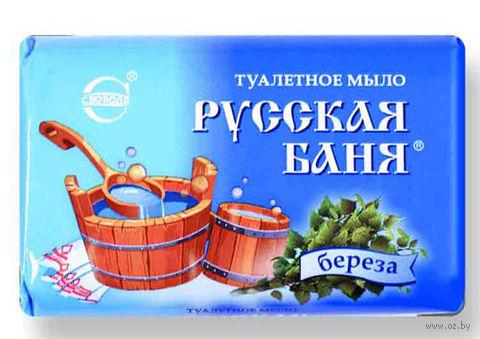 "Мыло ""Береза"" (100 г)"