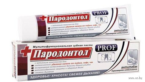 """Зубная паста """"Prof. Антитабак"""" (124 г)"""