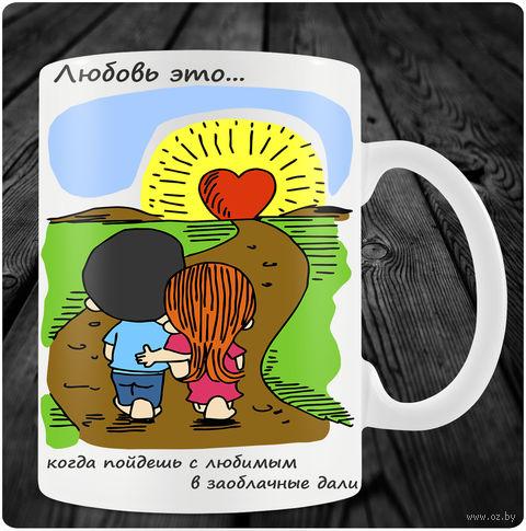 "Кружка ""Love is"" (art.11)"