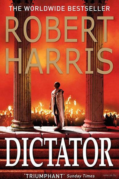 Dictator — фото, картинка