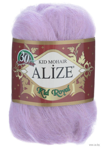 "Пряжа ""ALIZE. Kid Royal №27"" (25 г; 250 м) — фото, картинка"