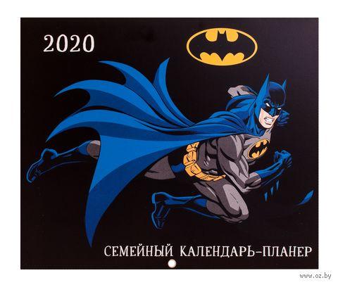 """Календарь-планер настенный """"Бэтмен"""" (2020) — фото, картинка"""
