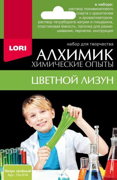"""Набор для опытов """"Цветной лизун"""" (зелёный) — фото, картинка"""