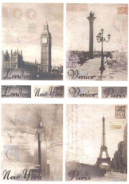 """Бумага для декупажа рисовая """"Лондон-Париж"""" (210х300 мм) — фото, картинка"""