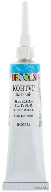 """Контур по ткани """"Decola"""" (небесно-голубой; 18 мл) — фото, картинка"""