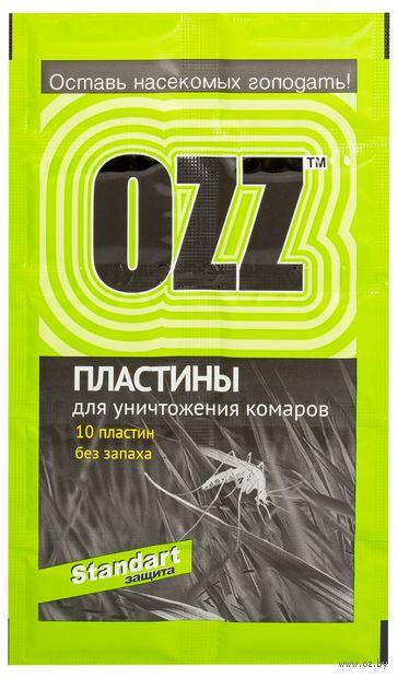 """Пластины от комаров """"OZZ. Standart"""" (10 шт.) — фото, картинка"""