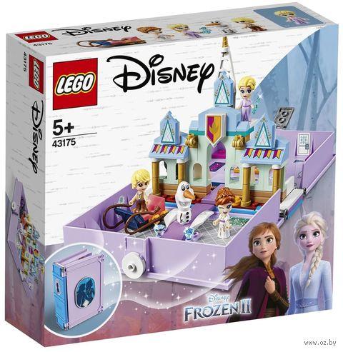 """LEGO Disney Princess """"Книга сказочных приключений Анны и Эльзы"""" — фото, картинка"""