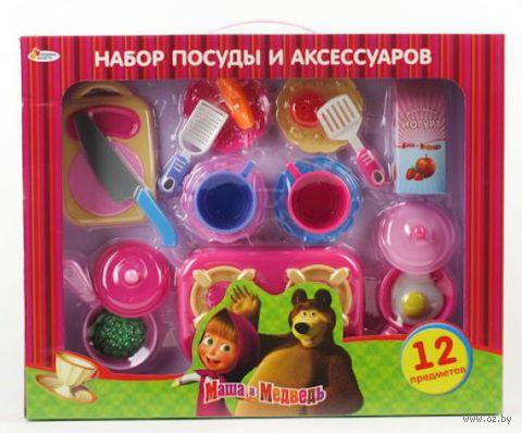 """Набор детской посуды """"Маша и Медведь"""" (12 шт)"""