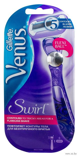 "Станок для бритья ""Swirl"""