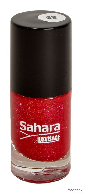 "Лак для ногтей ""Sahara"" (тон: 63)"