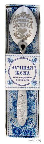 """Ложка чайная металлическая """"Лучшая жена"""" (137 мм) — фото, картинка"""