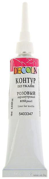 """Контур по ткани """"Decola"""" (розовый; 18 мл; арт. 5403347) — фото, картинка"""