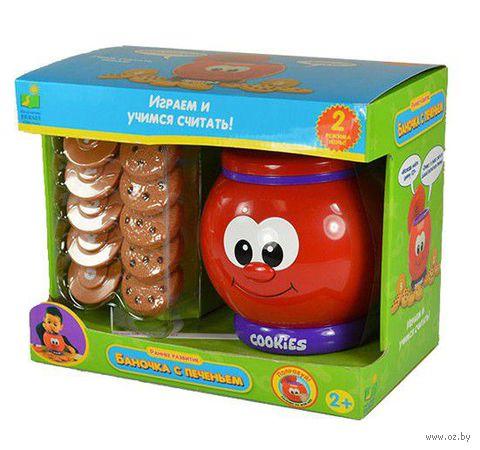 """Развивающая игрушка """"Баночка с печеньем"""" — фото, картинка"""