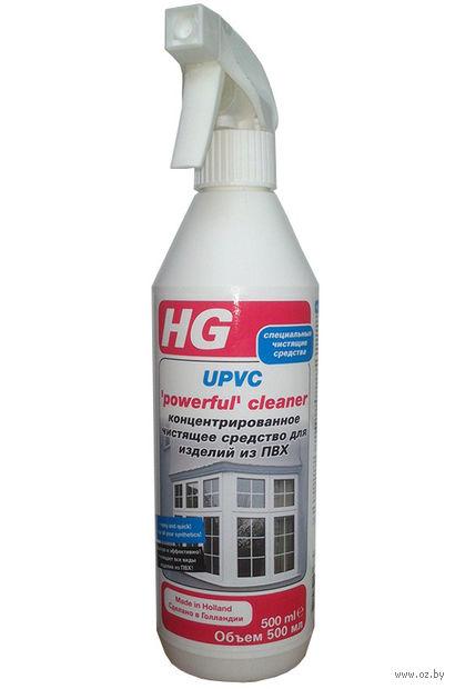 Концентрированное чистящее средство для изделий из ПВХ (500 мл)