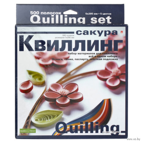 "Набор для квиллинга ""Сакура"" — фото, картинка"