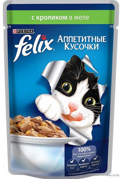 """Пресервы для кошек """"Аппетитные кусочки"""" (85 г; кролик в желе) — фото, картинка"""