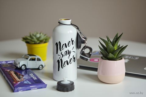 """Бутылка """"Never Say Never"""" (600 мл; арт. 59) — фото, картинка"""