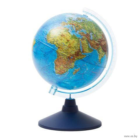 Глобус (физический; 210 мм) — фото, картинка