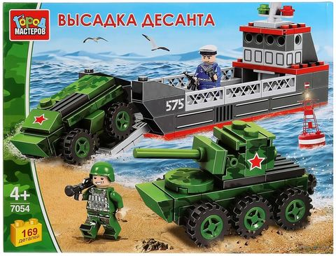 """Конструктор """"Армия. Высадка десанта"""" (169 деталей) — фото, картинка"""