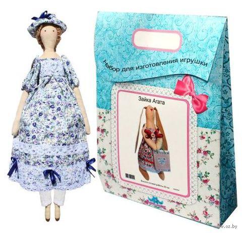 """Подарочный набор для шитья из ткани """"Кукла. Софья"""""""